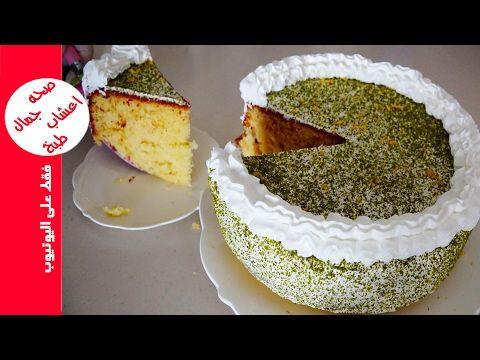 كيك اسفنجي بدون فرن روعة في المذاق كيكة اسفنجية سهلة وسريعة التحضير في 5 دقائق Youtube Cake Desserts Mini Cakes