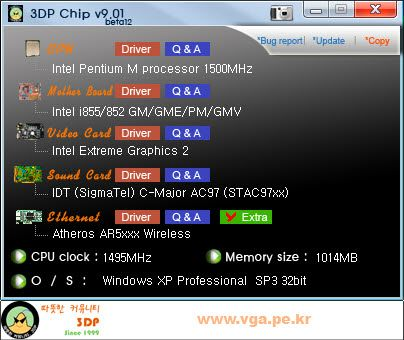 3dp Chip Chips Coding Sound Card