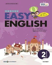 [Easy English] EBS FM 라디오에서 진행하는 초급 영어회화 교재로 초보자에게 맞춘 상황별 영어 회화 표현을 학습할 수 있다.