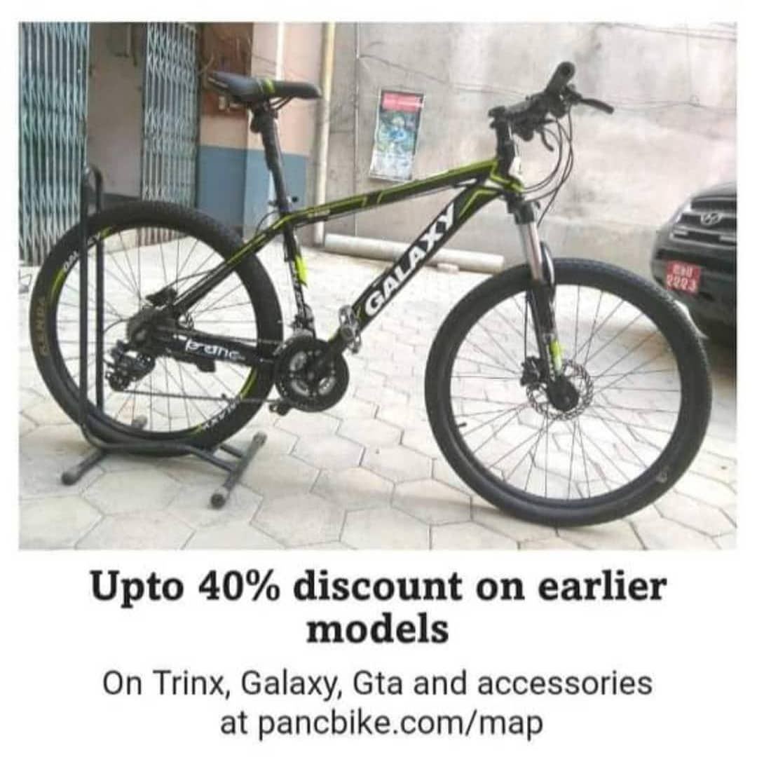 Second Hand Bikes Refurbished Bikes Available At M Me Panccycle Viber Whatsapp 9803469300 In 2020 Bike Old Bicycle Galaxy