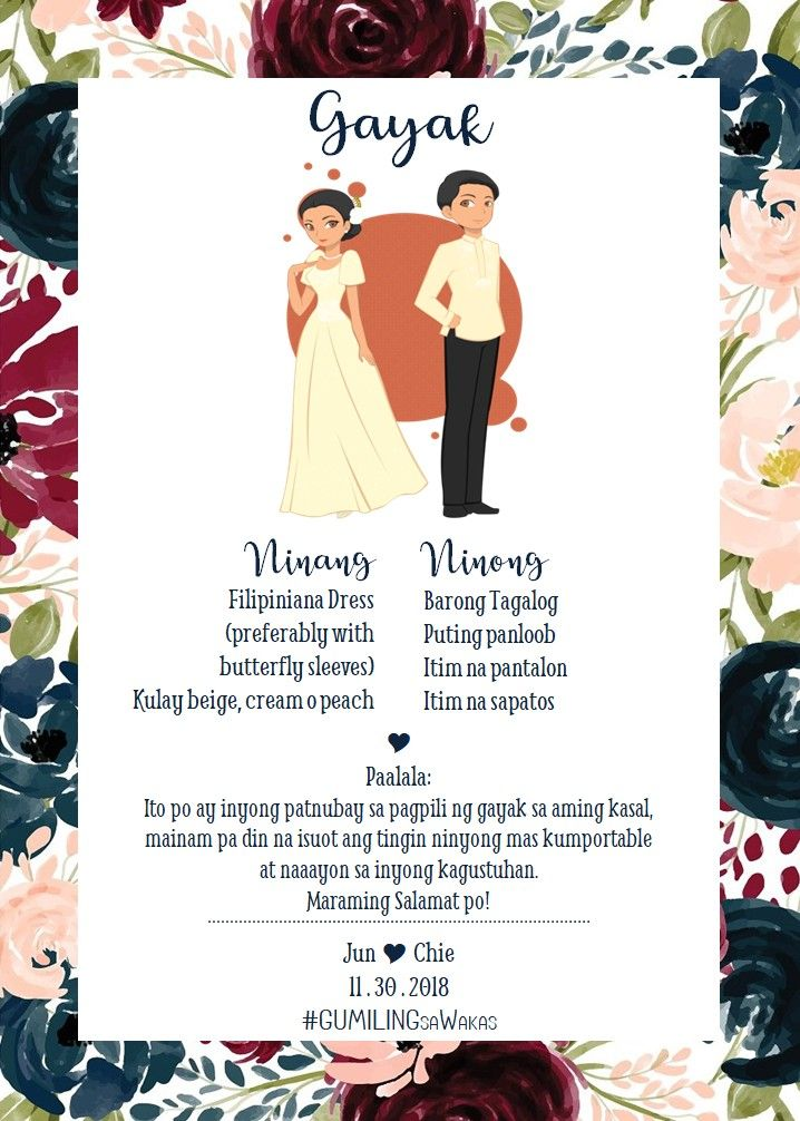 Filipiniana Wedding Prep Filipino Prinl Invitations