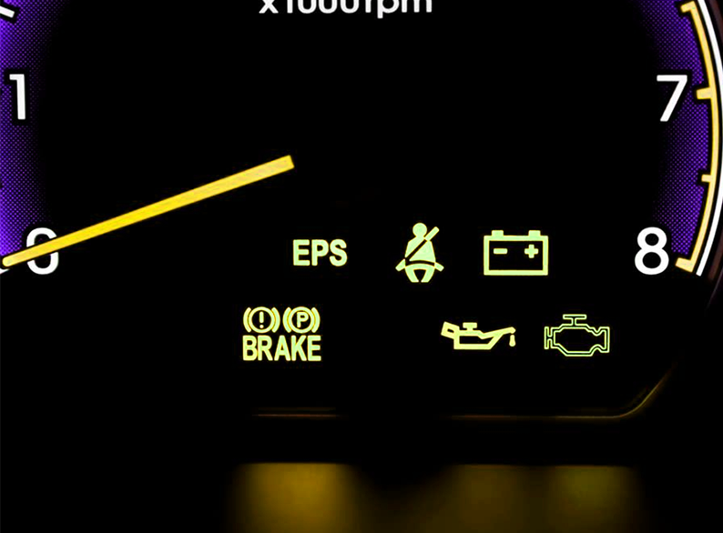 Most frequent light on your dashboard: 1  Check engine light