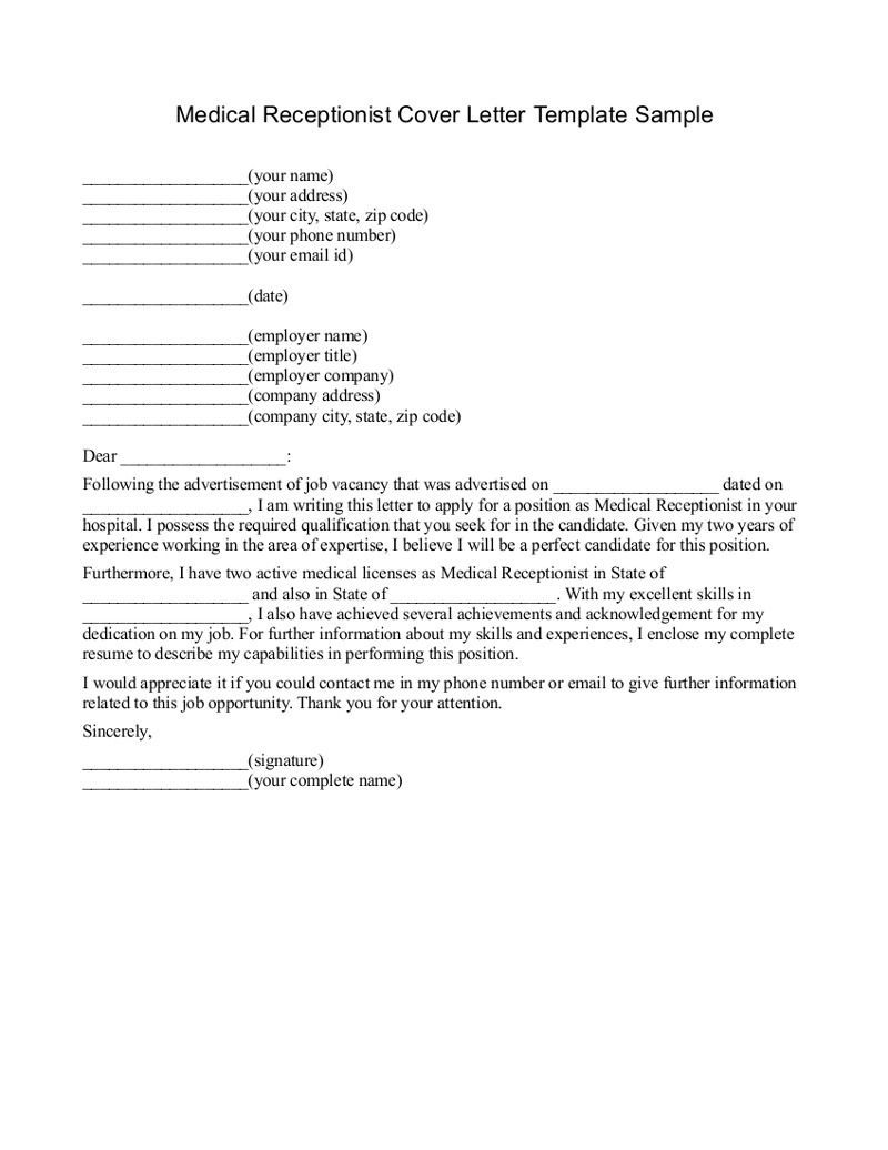 26+ Medical Receptionist Cover Letter . Medical Receptionist Cover ...