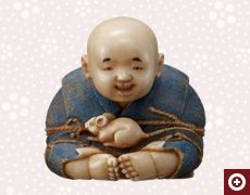 Mu boyan - Paperblog | Weird pictures, Sculptures, Bizarre art