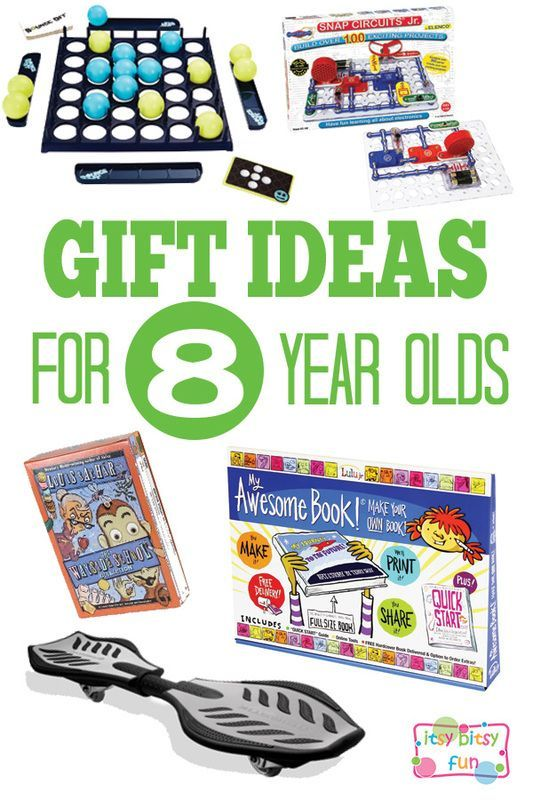 gifts for 8 year olds christmas and birthday ideas