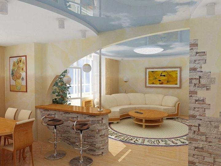 Espacios Integrados Interior Living Room Modern Home Decor
