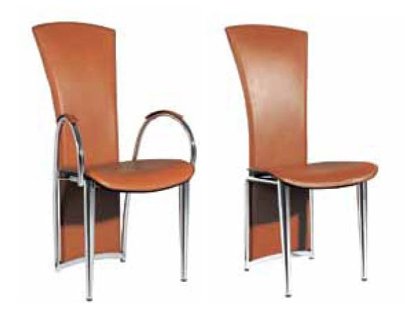 4083 Brown Chair Armchair Modern Side Chairs Feature Leather Seat