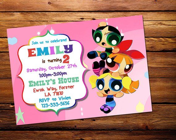 Powerpuff girls party invitations — img 2