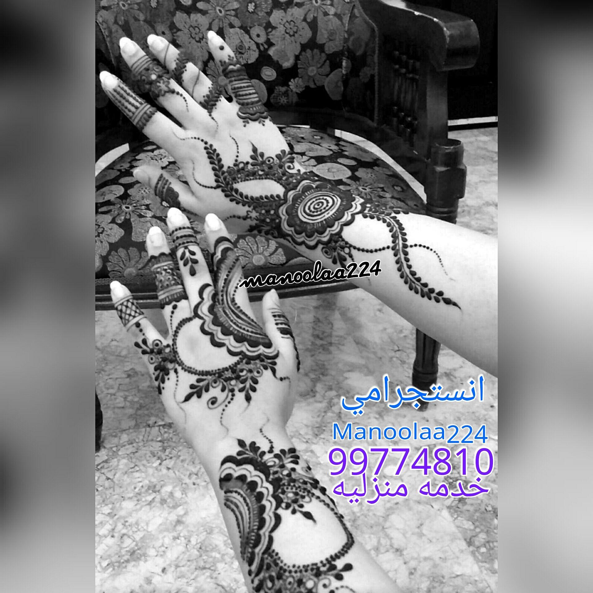 كود الاعلان A930jaj معلومات عن الإعلان نقش حنا منال البلوشي خدمه منزليه اروح بيوت Henna Hand Tattoo Hand Henna Hand Tattoos