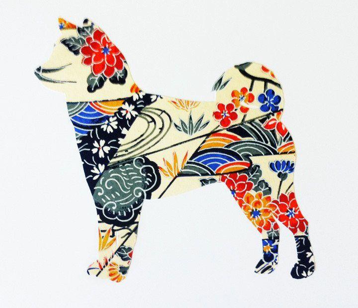 Shiba Inu Dog Silhouette.