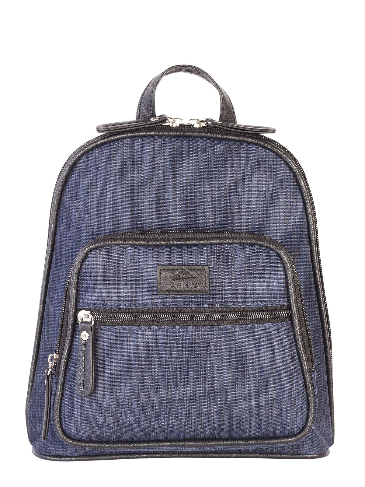 Roots 73 Double Compartment Backpack Holiday Backpacks