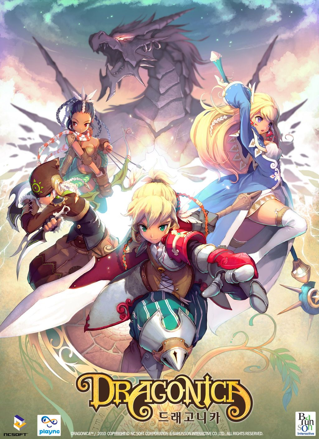 게임 포스터 Google 검색 Anime artwork, Character design