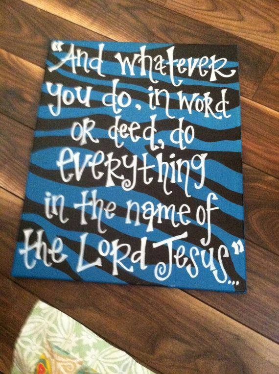 Turquoise And Zebra Print Bible Verse Canvas By OBWDesigns On Etsy 4000
