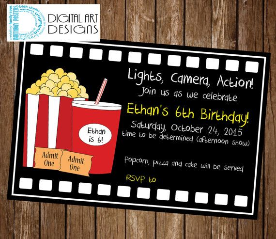 Movie Birthday Invitation Movie Party Invite Movie Ticket