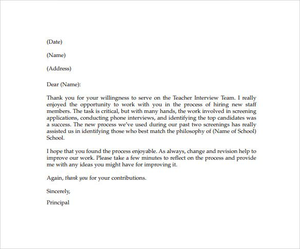 Cover Letter Les For Teacher Parents Sample Thank You Principal From