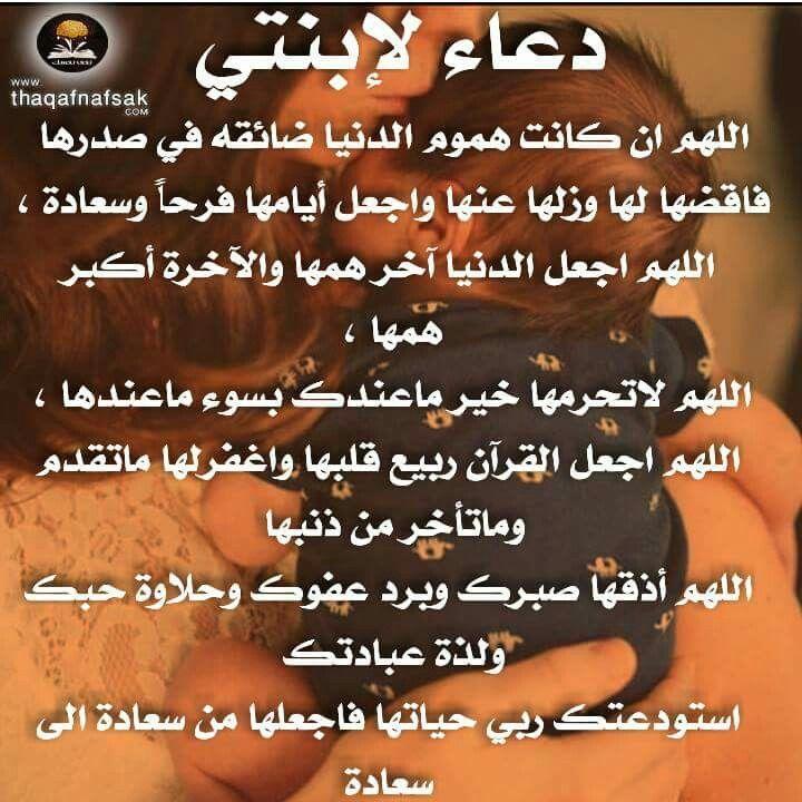 Pin By A H On اللهم لك الحمد Women T Shirt Women S Top