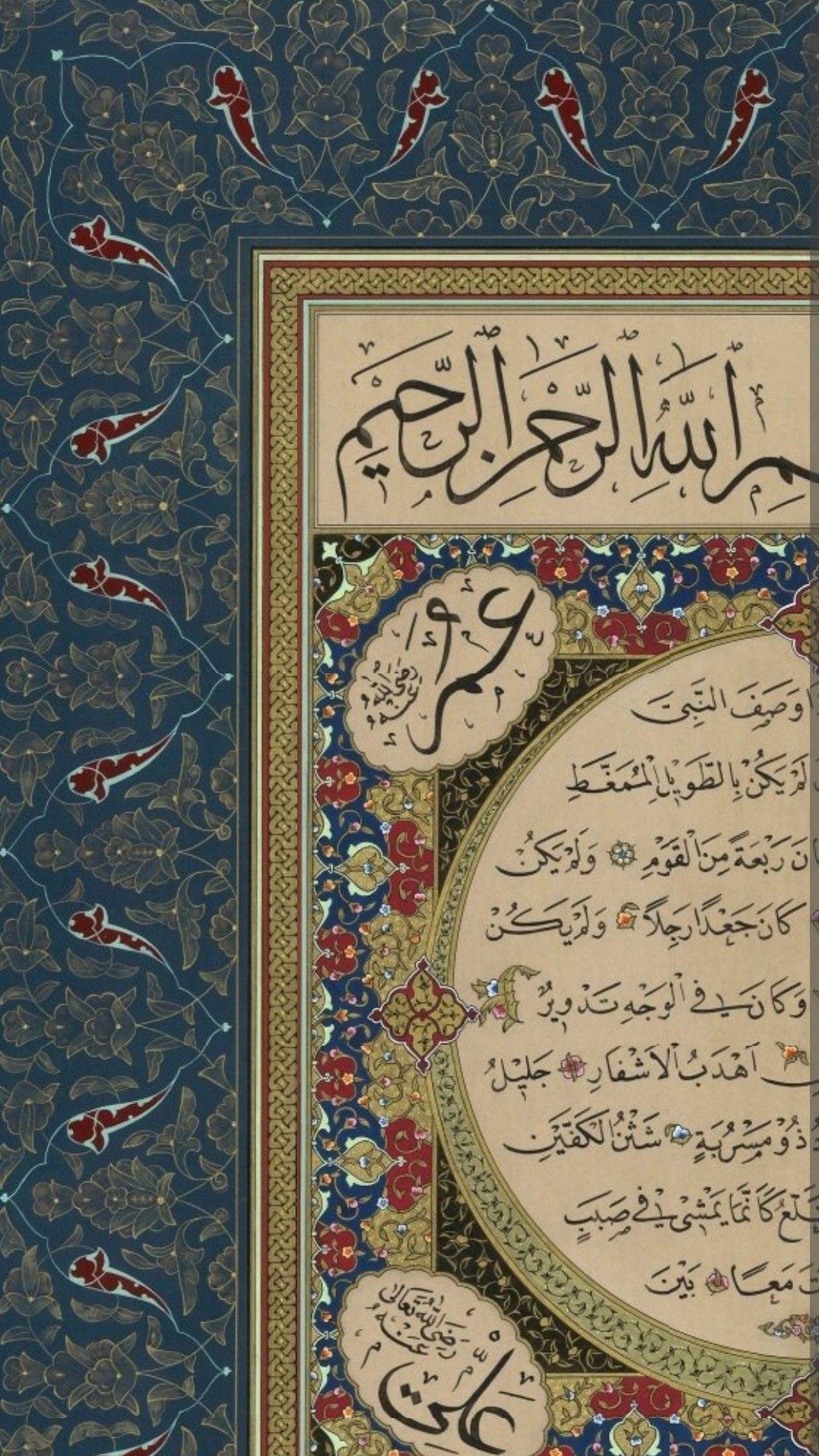 Pin By مليكق On D Islamische Kunst In 2020 Art Drawings Art Drawings