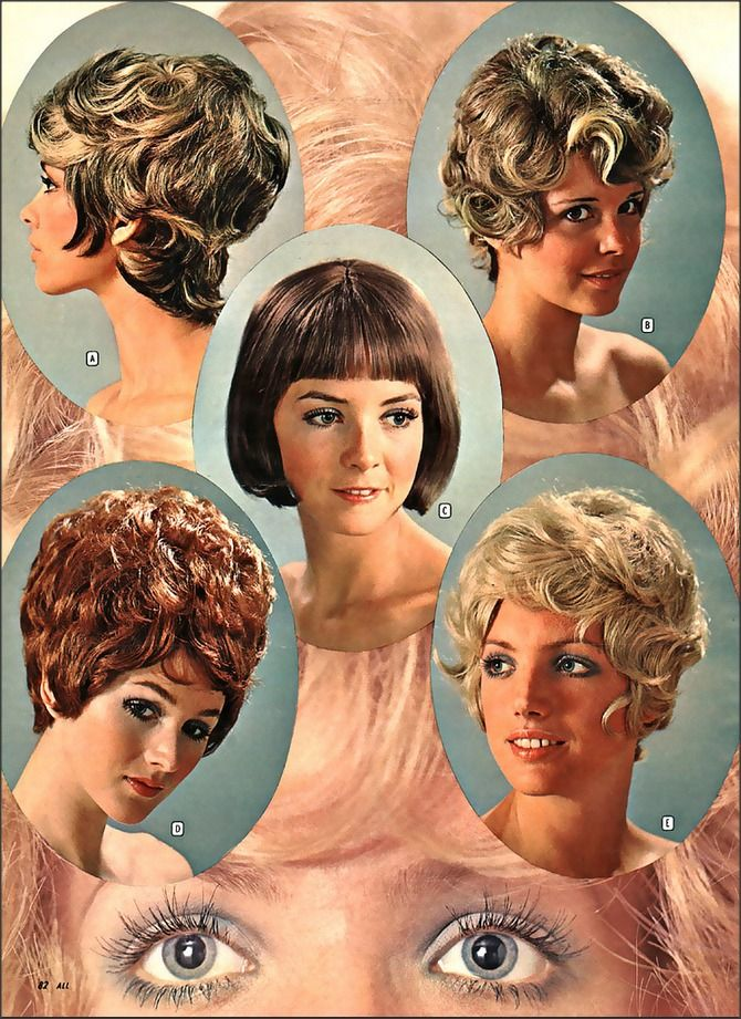 All Of My Moms Wigs That Were All The Rage In The 60s Were In My