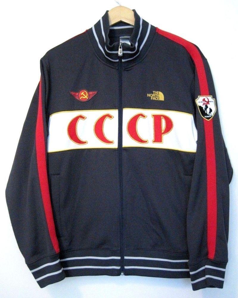 adidas cccp shirt vintage