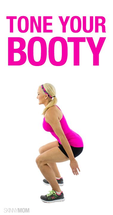 Get the booty nice and firm with this move!