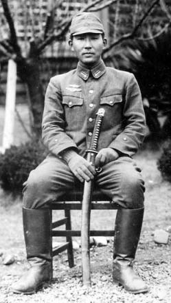 El Concurso Japones De Matar 100 Personas Con Una Espada La Cupula Del Trueno World War Two World War Japan History