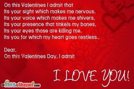 valentinesday Valentines Day Quotes – Valentine Card Love Messages