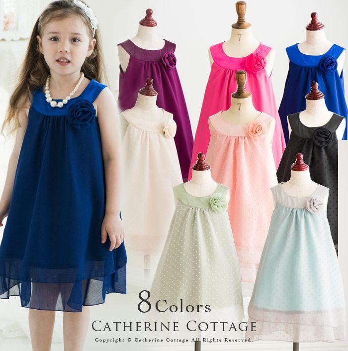 子供ドレス Aラインヨークシフォンワンピースドレス 110 120 130