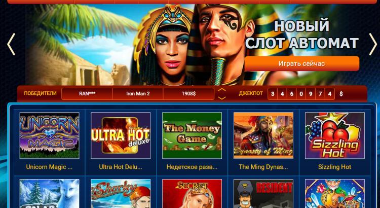 Самое посещаемое казино онлайн как играть в картах в майнкрафт