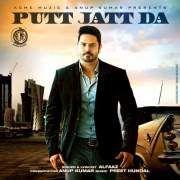 Putt Jatt Da Alfaaz Latest Bollywood Songs Mp3 Song Bollywood Songs