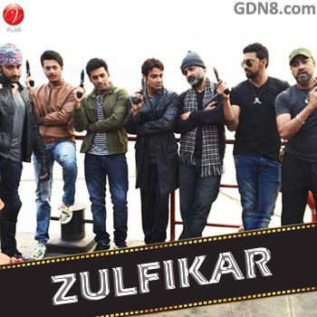 Zulfiqar 2016 bengali mp3 songs download free all mp3 songs zulfiqar 2016 bengali mp3 songs download free all mp3 songs malvernweather Choice Image