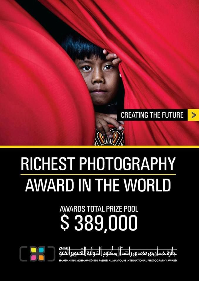 Hipa Photography Award Iip Supports And Collaborates With The Richest Photography Award In The World Www Iipedu Com H Photography Awards Photography Supportive
