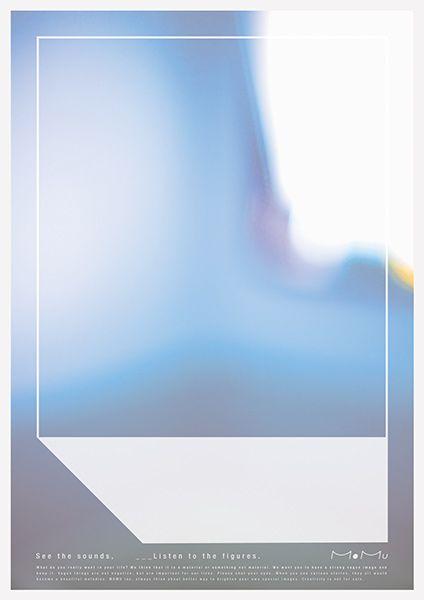 (via room-composite.com See the sounds. ___Listen to the...