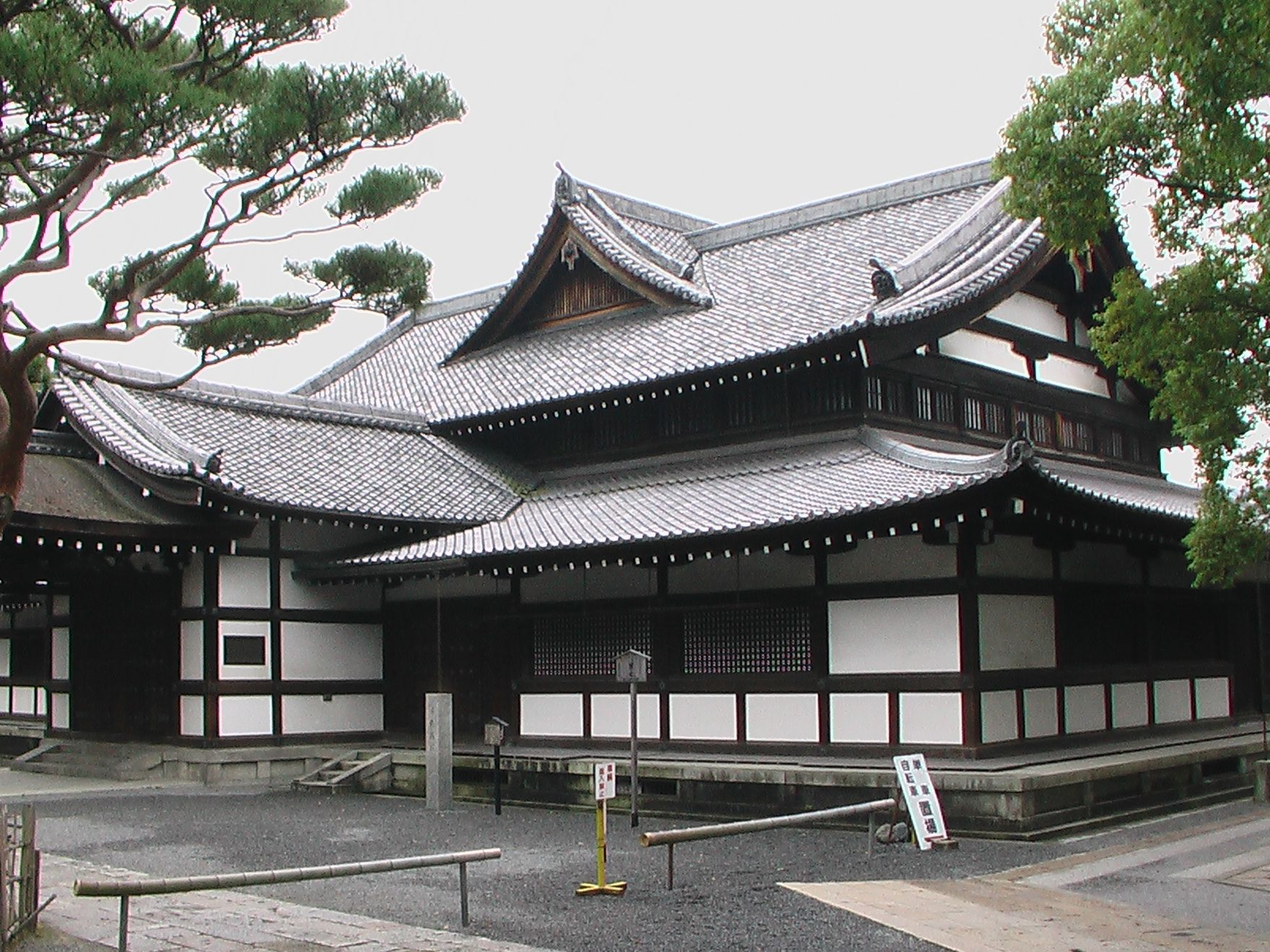 A Dojo (道場 Dōjō?) Is A Japanese Term Which Literally Means