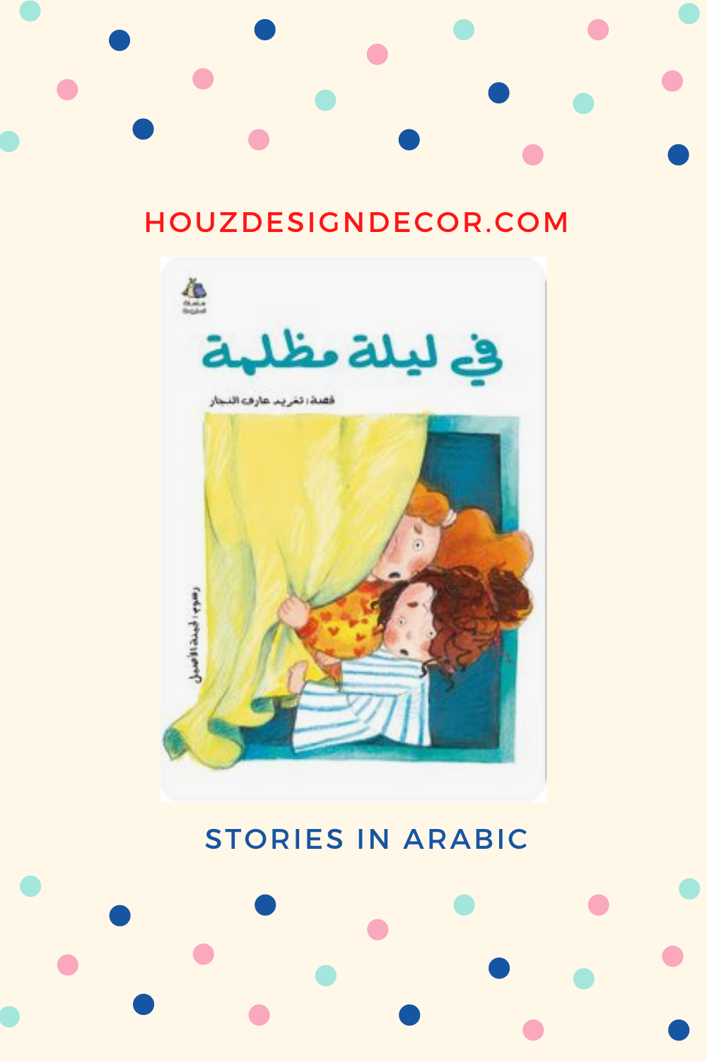Pin On Stories In Arabic