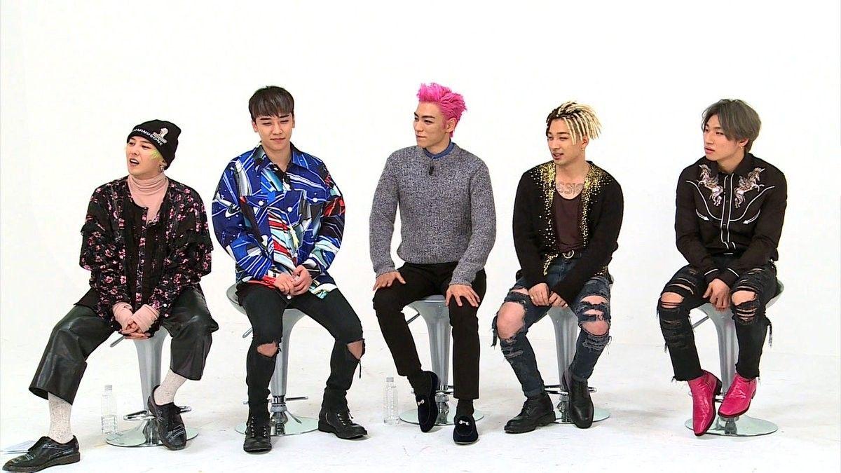 Pin By U U L On Bigbang Bigbang Weekly Idol Daesung