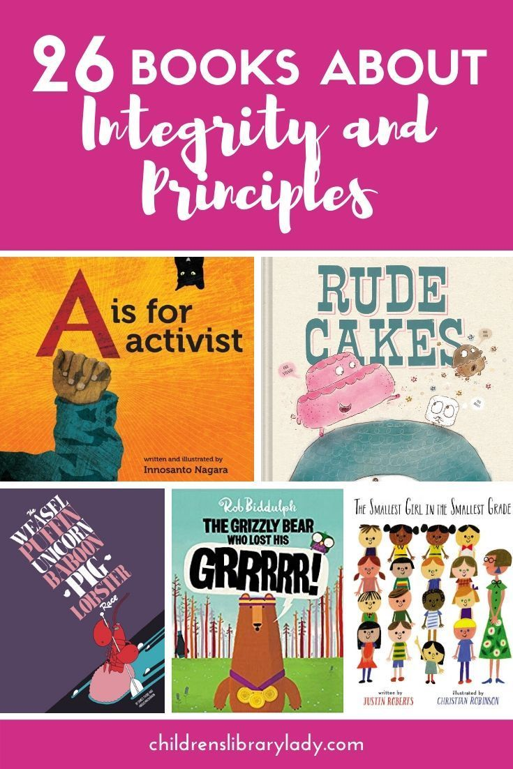 26 of the best picture books about integrity and