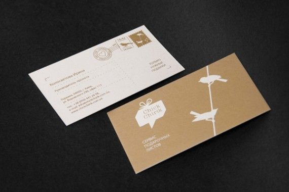 Von 25 Top Designs Business Cards Carte De Visite