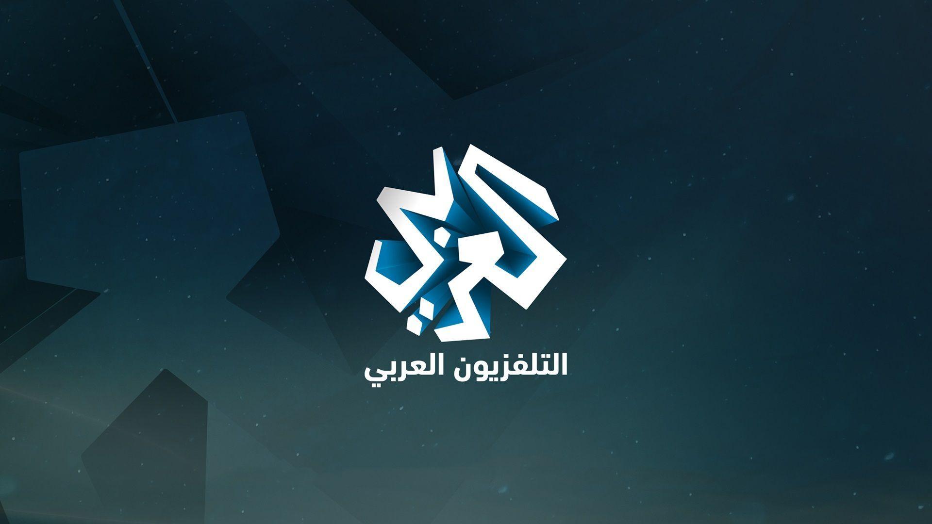 في عيد تلفزيون العربي Vehicle Logos Chevrolet Logo Logos