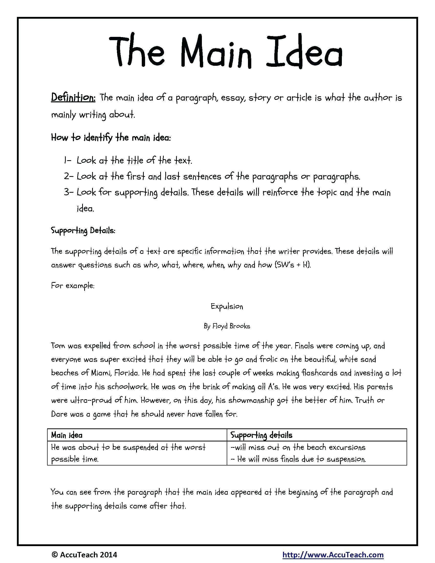 Summarizing Worksheet 4th Grade 4th Grade Main Idea