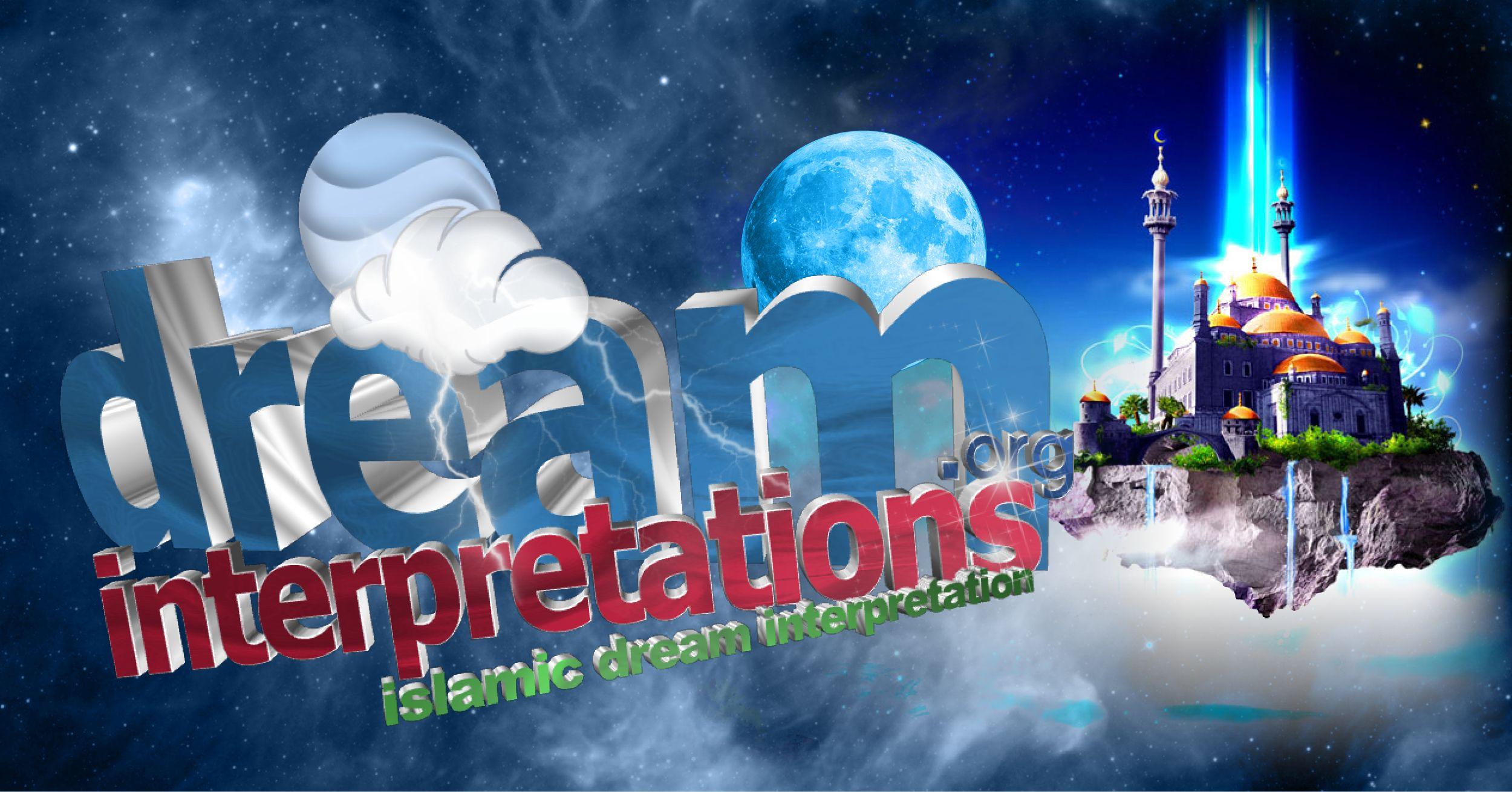 islamic dream interpretation - dream meanings | Islamic