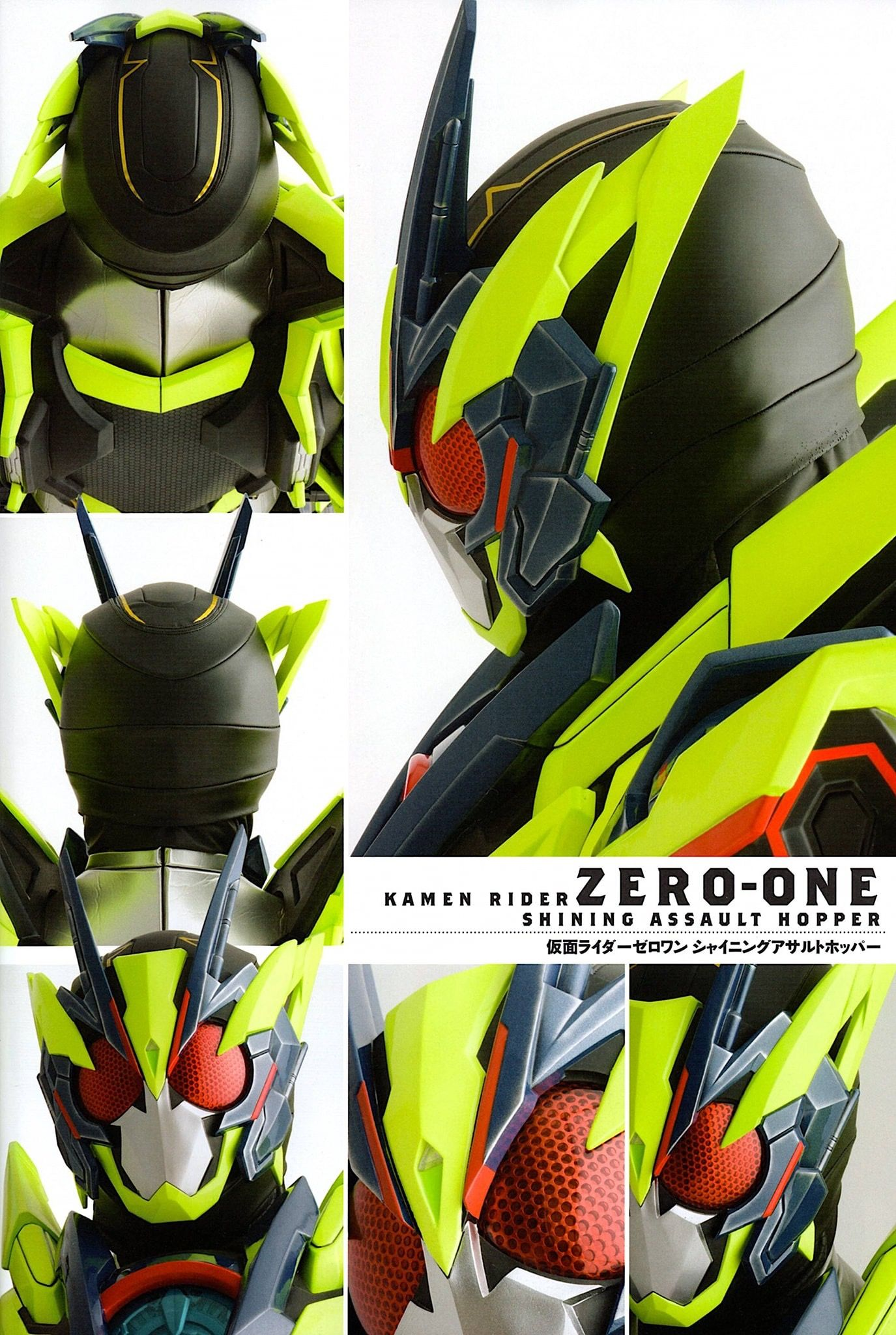 Detail Of Heroes Zero One おしゃれまとめの人気アイデア Pinterest