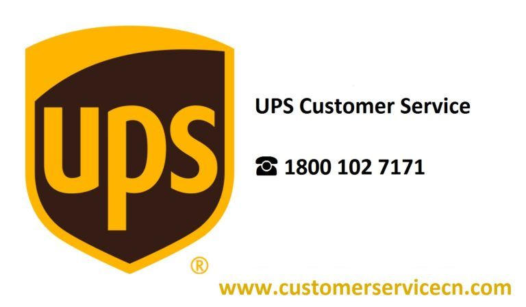 Ups Customer Service Ups