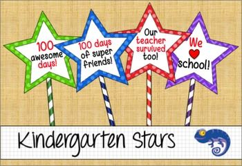 First Day Of School First 100 Days 100 Days Brighter We Love School And Last Day Of School Stars These Kindergarten First Day 100th Day First Day Of School