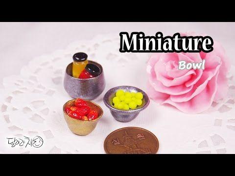 사포대신 물티슈로 클레이 다듬기! 그릇미니어처/ 접시 미니어쳐 만들기/ Miniature plate  Tutorial - YouTube