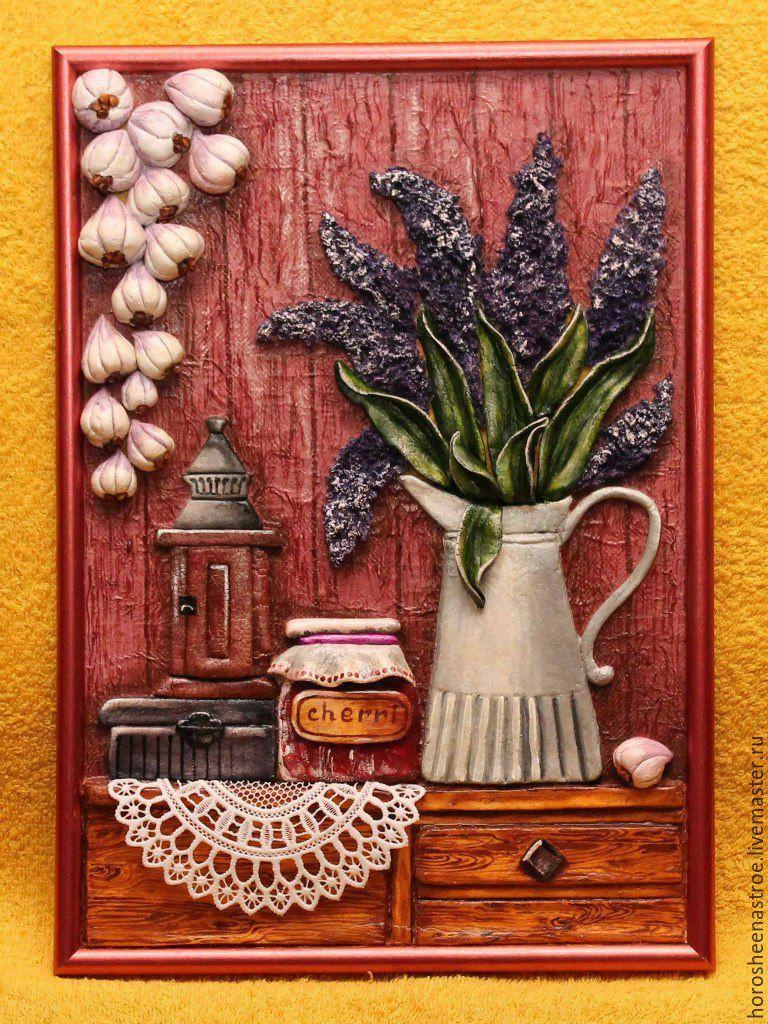 выложить картинки на кухню соленое тесто праздник обходится без