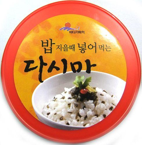 밥다시마..밥 지을 때 넣어 먹는 다시마(입자 쌀다시마보다 약간 더 큼)