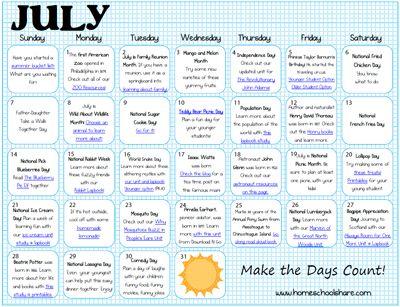 July Activity Calendar from Homeschool Share iHN Must Follow - activity calendar