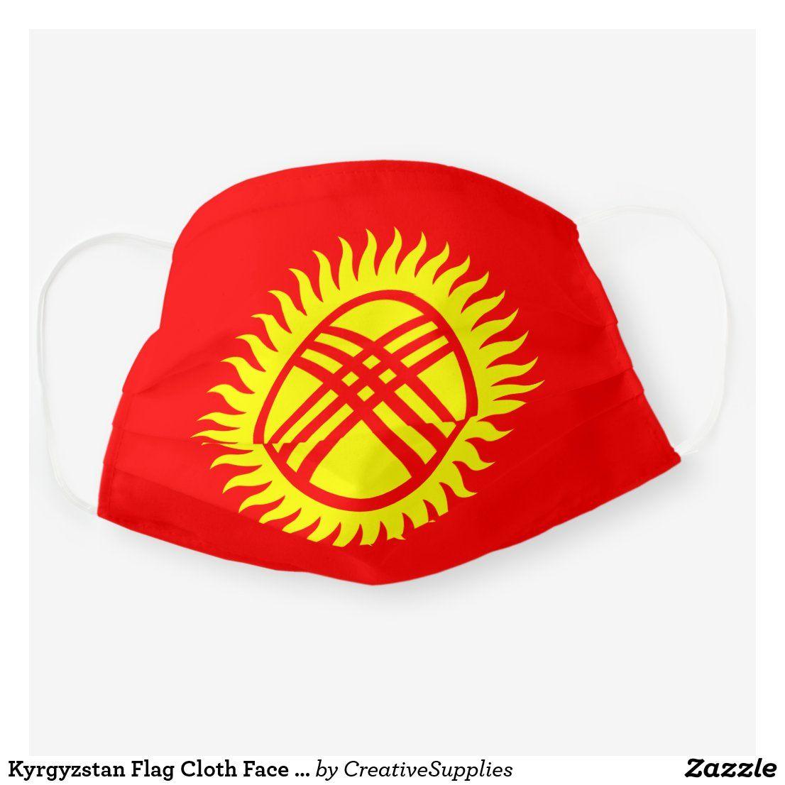 Kyrgyzstan Flag Cloth Face Mask in 2020
