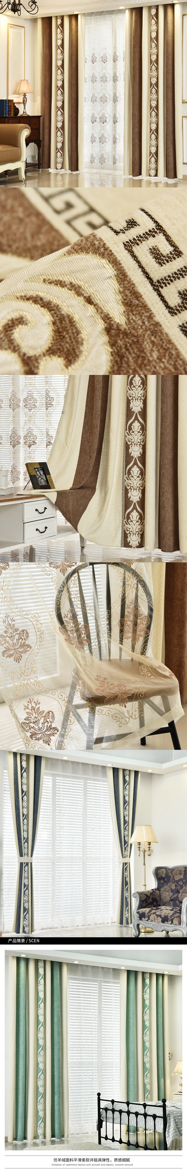 European Embroidered Blackout Curtains for Living Room Window ...
