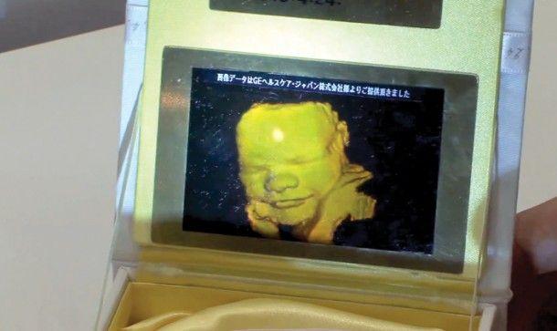 Lanzan ultrasonidos holográficos